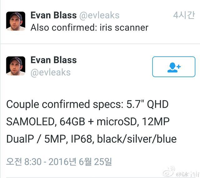 三星Note 7部分配置确认 仍将推出双版本