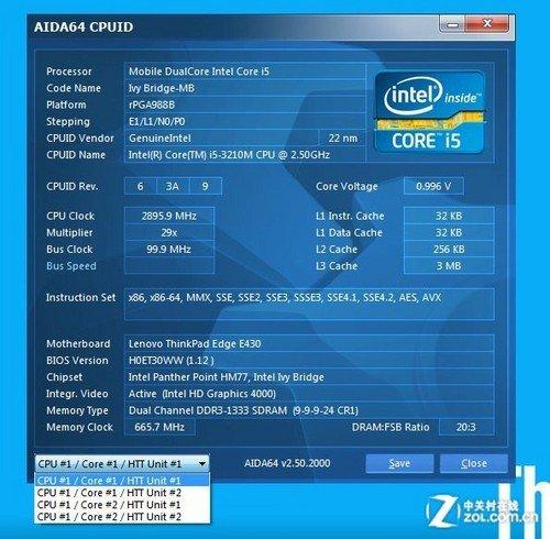 联想ThinkPad E430评测 商务入门之选