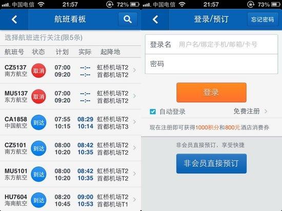 广州KTV电话预定大全,广州音响效果最好的KTV