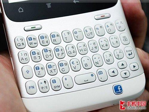 HTC Chacha价格小跌 诺基亚E6最强敌
