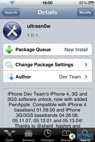 Ultrasn0w更新1.0-1 iPhone 4成功解锁