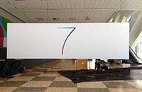 iOS7/OS X宣传横幅现身WWDC会场 软件成主打