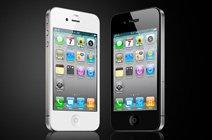 苹果iPhone 4黑白两色