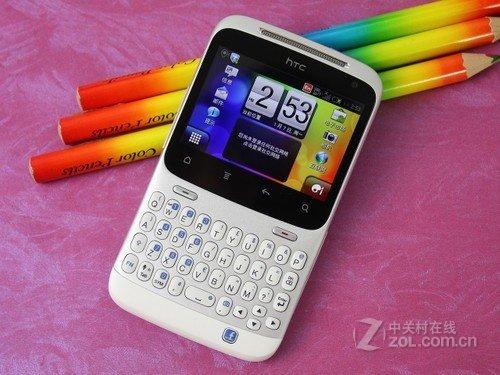 争当2012社交达人 HTC ChaCha降至千元