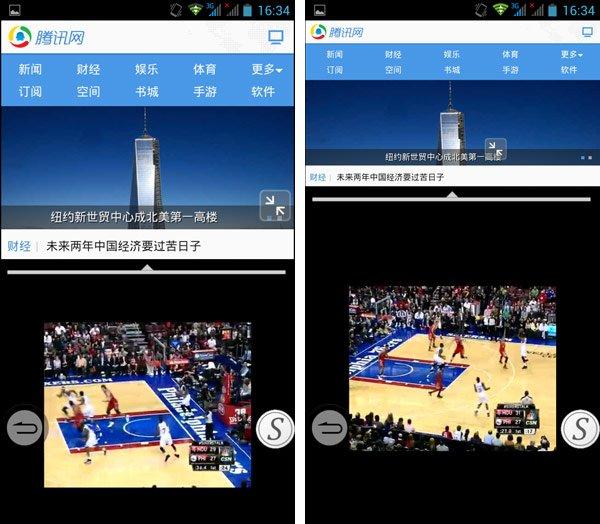 中兴Memo 5S评测:值得NBA球迷入手的大屏机