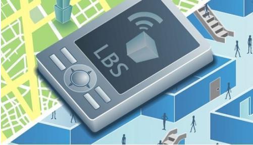 未来LBS服务将塑造智能城市甚至挽救生命