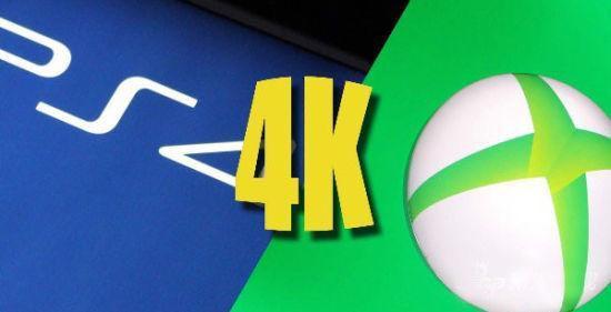 PS4 Neo和Xbox天蝎座该选哪款?看它就知道了