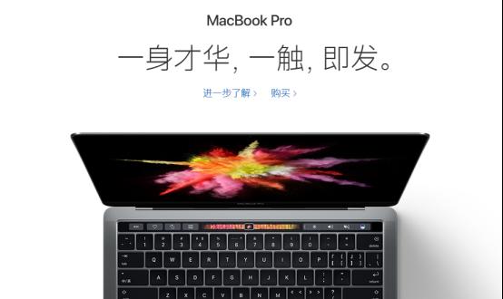 MacBook将全线更新CPU 大内存来袭不再局限于8G