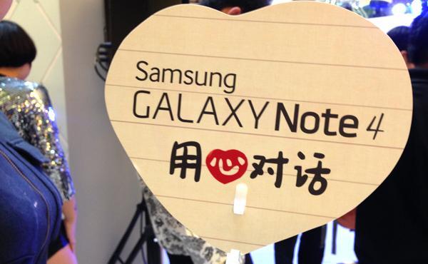 售价5399元 三星GALAXY Note 4今日正式开卖