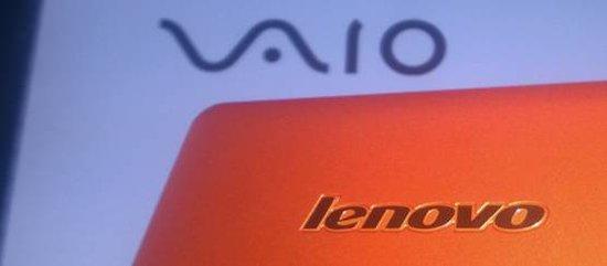 索尼否认将VAIO卖给联想 各种选择都在考虑