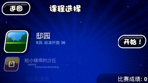 手指七天乐 本周Android游戏新品一览