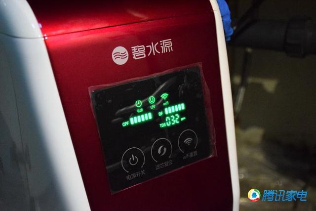 碧水源纳滤净水机评测 过滤后自
