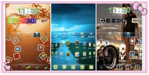 安卓情趣女生节最佳女士手机软件恤桌面t性感情趣图片