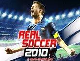 [体育类] 真实足球2010