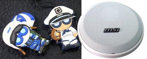微星A75主板微发布 提问得优盘音箱