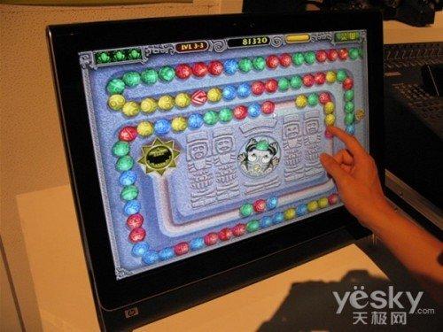 三大技术引领一体电脑发展 3D技术加入