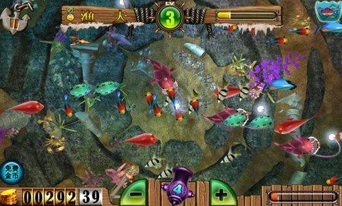 听金币掉进口袋的声音 世酷游戏体验之《捕鱼达人》