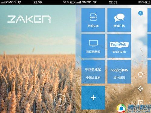 独到的阅读体验 iPhone版ZAKER软件评测