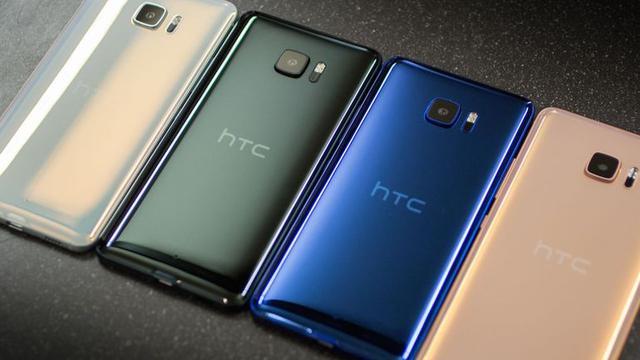 行货版HTC U Ultra官方定价出炉:5088元!