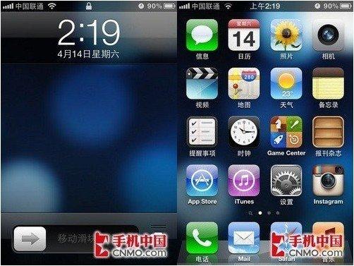 iphone4s有一个软件可以停靠在手机屏幕边缘 可以代替