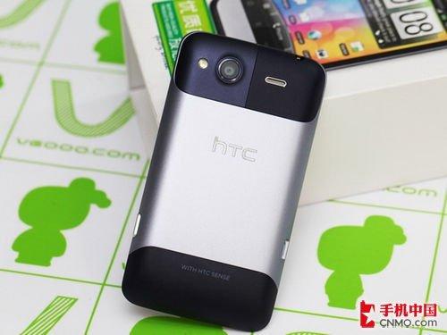 HTC Salsa跌至1890元 社交网络最强机
