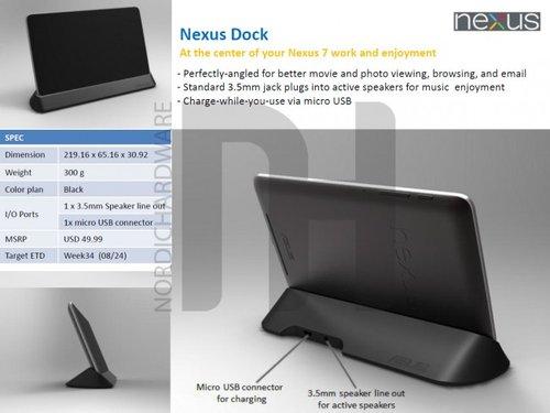 Nexus 7配件:pogo接口基座和高级皮套