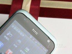 HTC 倾心 蓝色 听筒图