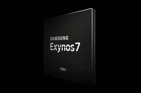 三星发布14纳米Exynos 7880 能拼过骁龙625吗?