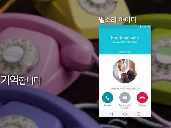 LG G4用户界面曝光 配5.5寸2K屏
