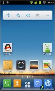 特色Widget插件 安卓软件QQ桌面加强版
