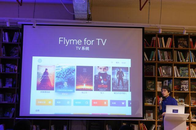 Flyme将推平板和TV系统 魅族这是要玩生态了