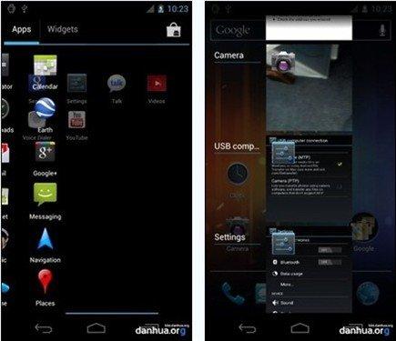 三星GALAXY SⅡ可运行Android 4.0系统