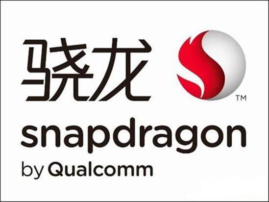 高通推出支持4G的骁龙400处理器 充电速度提升40%