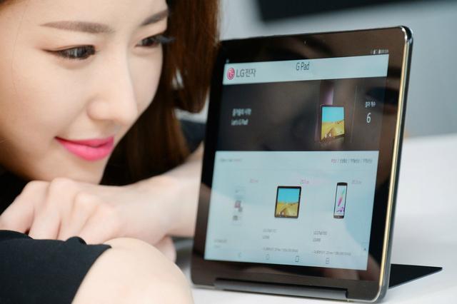 LG在韩国推新平板电脑 配置不够支架来凑