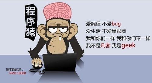 卡通熊猫眼照片