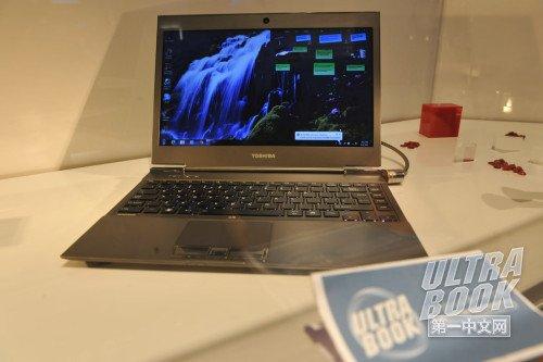 东芝Ultrabook Portégé Z830真机图赏