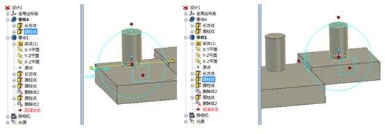 圆柱体截面-CAXA三维CAD软件 两种设计模式的区别图片