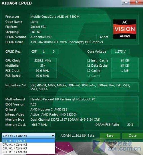 Intel入门CPU对决AMD APU 架构决定性能