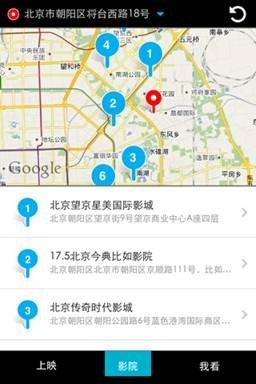 恋爱在七夕情人节 苹果iOS甜蜜软件推荐