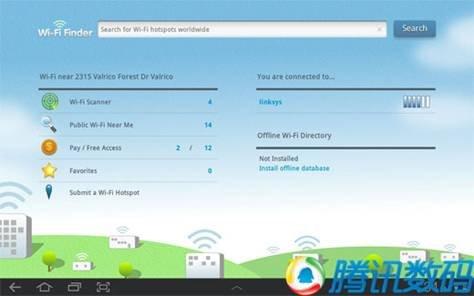 WiFi热点搜索利器 安卓WiFi Finder试用