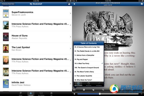 前卫的阅读方式体验 iPad阅读软件推荐