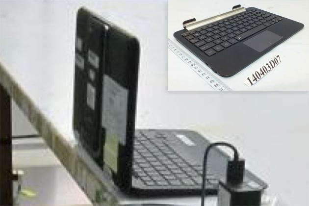 华硕键盘底座亮相FCC 使平板瞬间变身笔记