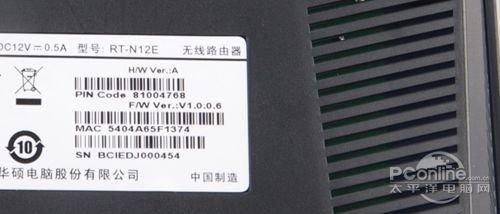 不仅仅是经典 华硕RT N12E无线路由详测