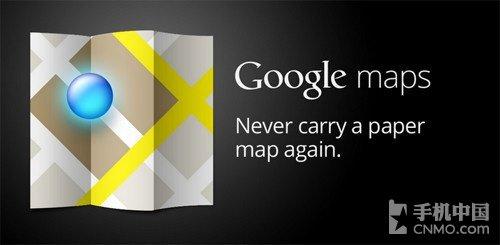 谷歌地图是大家非常熟悉的应用