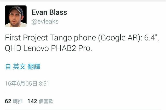 联想首款Project Tango手机曝光 支持AR技术