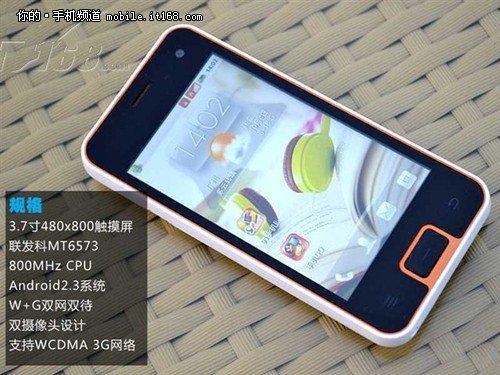 屏幕清晰细腻 金立GN205现在售价1999元_数