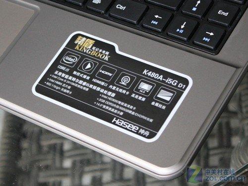 5000元满足需求 新i5芯独显本你选谁