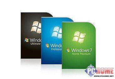 两步判断Windows 7激活状态是否正常