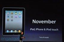 iOS4.2十一月驾临