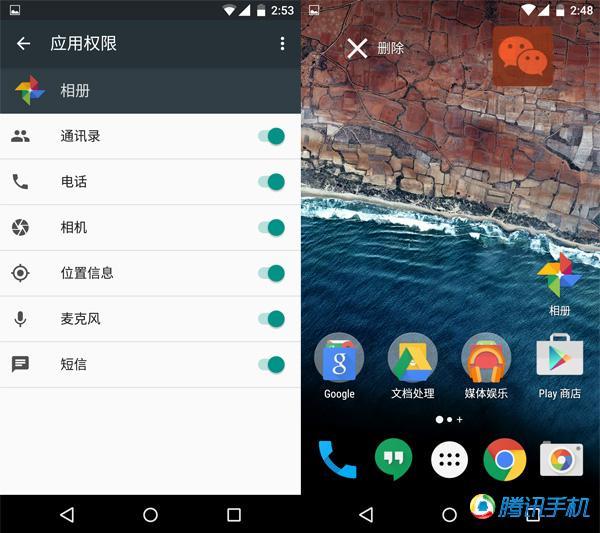 Android M预览版体验:优化用户使用细节